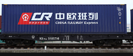 12m WAGON (CHINA RAILWAY)